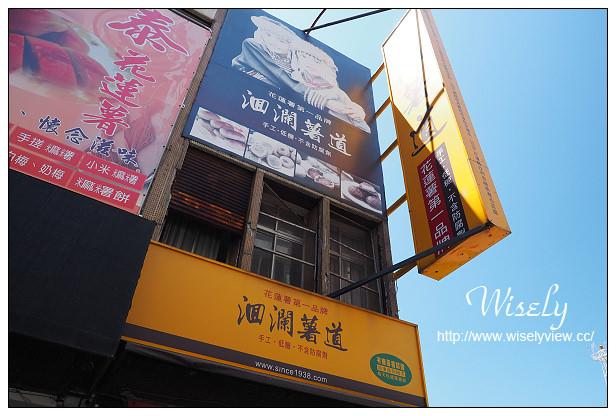 【遊記】2014花蓮金針花(赤柯山、六十石山)。3天2夜行程分享@美食、景點、名產、民宿