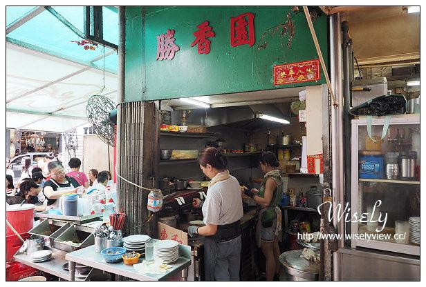 【旅行】香港。中環:勝香園@必吃大排擋美食~蕃茄鮮牛麵、檸蜜脆脆與咸檸七