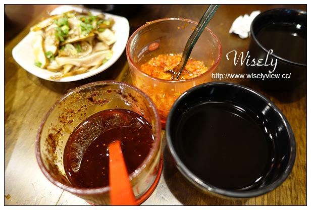 【食記】新北市。永和區:極味棧 抄手麵食(永貞店)@怪味香辣麵食,「攪和攪和」也好吃
