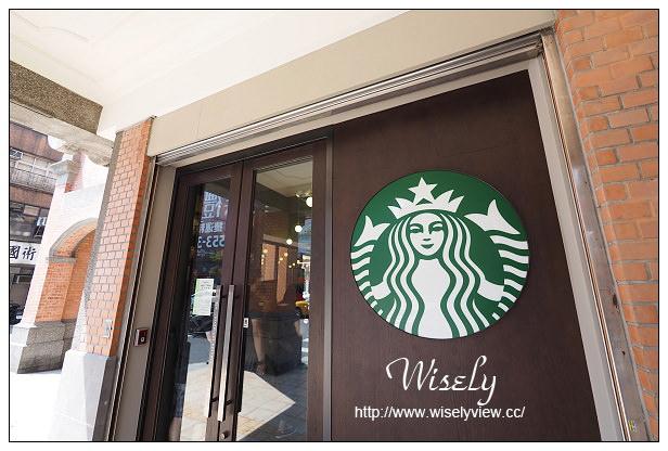 【食記】台北市。大同區:Starbucks星巴克咖啡@大稻埕保安門市,葉金塗古宅巴洛克建築物