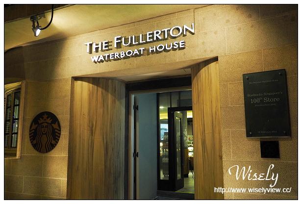 【旅行】2014新加坡。星巴克咖啡第一百家門市:Fullerton Waterboat House@魚尾獅公園