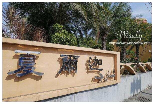 【住宿】宜蘭縣。五結鄉:夏爾迦民宿@鄰近宜蘭傳藝中心,中東異國風情設計