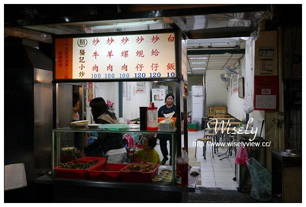 【食記】台北市。大安區:通化街夜市@駱記小炒~50年沙茶牛肉老店,捷運信義安和站美食