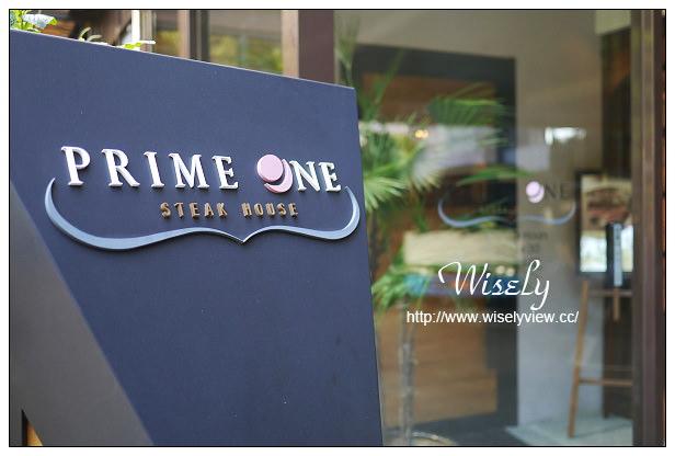 【食記】台北市。中正區:台北花園大酒店Prime One牛排館@熟成牛排商業午餐