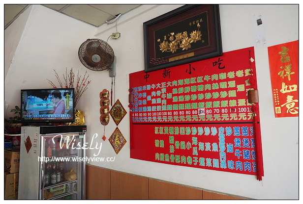【遊記】2014馬祖。南竿特色小吃:中新小吃店@老酒麵線、炒滷味、老酒蛋