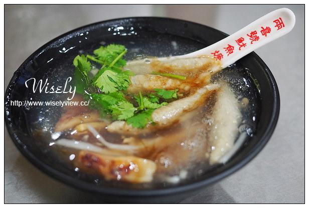 【食記】台北市。萬華區:兩喜號魷魚羹@艋舺老字號小吃,捷運龍山寺站美食