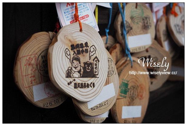 【旅行】2014日本。熊本縣(阿蘇郡):黑川溫泉@新明館露天溫泉&街拍散策