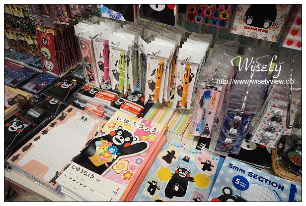 【旅行】2014日本。熊本市:Kumamon Square、Tokyo Hands(鶴屋百貨)@酷MA萌辦公室 & 紀念限定品採購分享