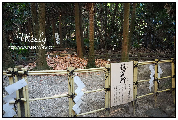 《日本鹿兒島。宮崎景點》青島神社:著名姻緣之社,還有鬼之洗衣板特色奇景
