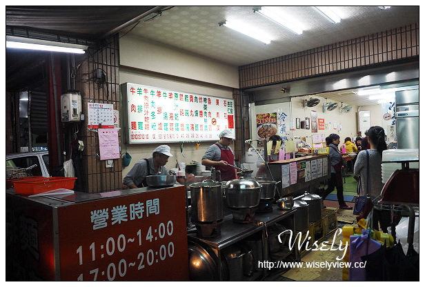 【食記】宜蘭縣。宜蘭市:大成羊排麵、牛肉麵@鄰近火車站與東門夜市,在地老字號小吃