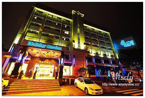 【住宿】高雄市。前金區:華園飯店@近愛河、六合夜市與駁二特區景點,環境舒適服務佳