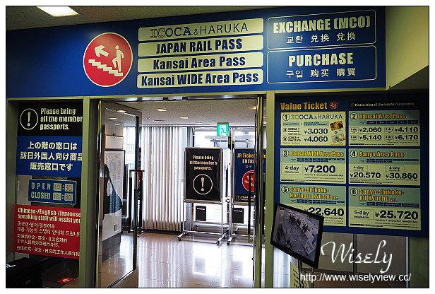 【情報】日本。JR PASS自由行:如何從關西去往北陸 & 2015年北陸新幹線(金澤~長野)