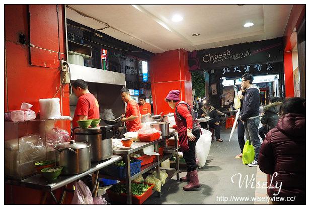 【食記】新北市。新店區:劉記快炒@深夜騎樓宵夜美食,位於耕莘醫院斜對面
