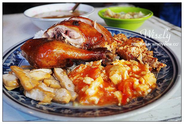 【食記】台北市。中正區:第一家魯肉飯@近華山創意園區與捷運善導寺站,連滷雞腿飯都讚!