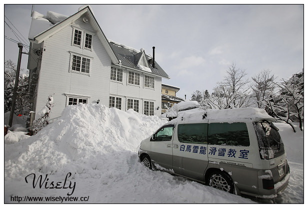 【旅行】日本。長野縣(白馬村):白馬雪龍中文滑雪教室、流星花園民宿、青木湖隨拍