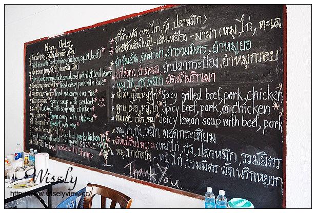 【旅行】泰國。曼谷蘇梅島(蘇美島)十日自由行@Day08:Fair House Villas & Spa Samui、最美味平價的泰國無名熱炒、漁夫村(Fisherman's Village)、Juzz'a Pizza Restaurant~特色店鋪沙灘,Big C超市泰國零食採買