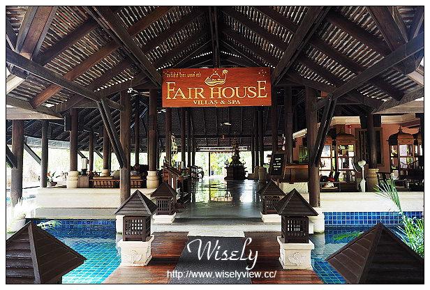 【旅行】泰國。曼谷蘇梅島(蘇美島)十日自由行@Day09:Fair House Villas & Spa Samui、查汶大街~Central Festival Samui購物百貨商城、Tops market、Chan Thai Massage…(蘇美島住宿採購按摩推薦)