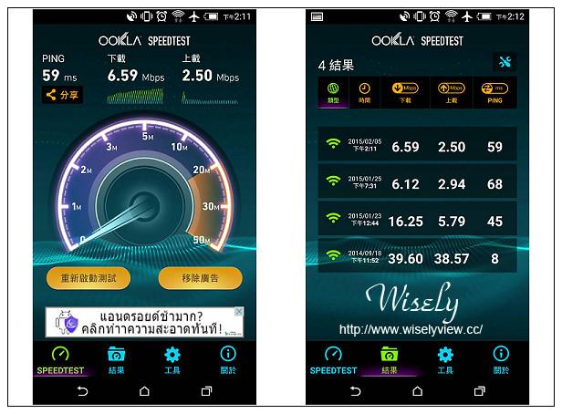 【體驗】泰國無線網路分享器。赫徠森(Horizon) :NI-760S(D)@AIS 3G大容量600MB/天