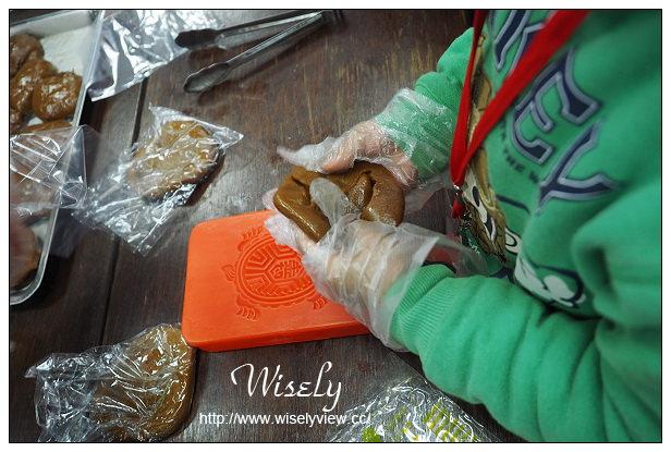 【分享】幸福商店。愛心活動:宜蘭五結鄉農會有機米,幫助普賢慈善基金會@幸福有機米計畫