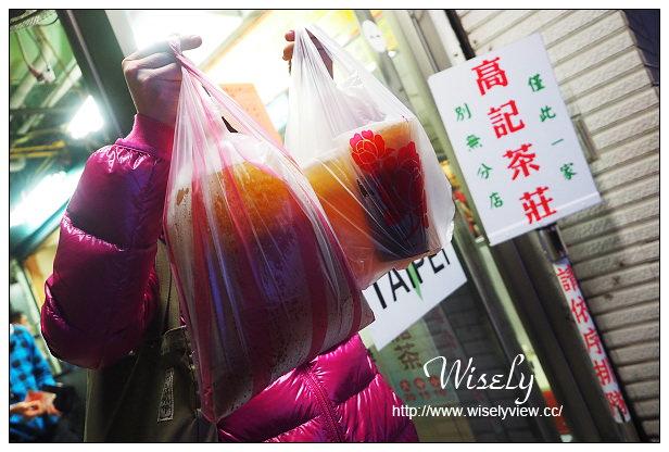 【食記】台北市。北投區:粟家牛肉麵(總店),北投市場美食(高記茶莊-無憂茶、小籠包)