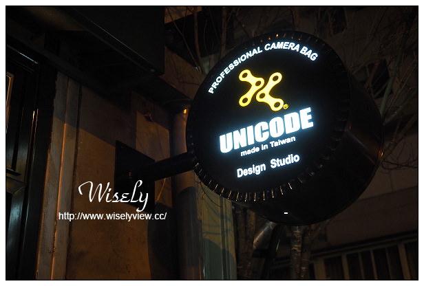 【買物】台北市。大安區:Unicode Professional Camera Bag Design Studio@純軍規攝影包H1N1F1~MOLLE模組化輕質承載裝備系統