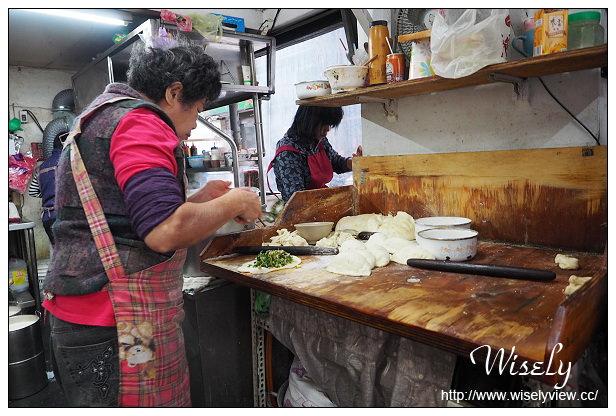 【食記】台北市。中正區:青島豆漿店@杭州南路上中式早餐老店,捷運中正紀念堂站美食