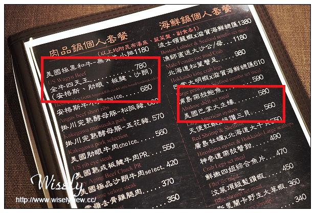 【食記】台北信義。捷運市政府站:秋豆溢日式鍋物專門店(二訪)(已遷址)@美國巴掌大生蠔、全牛四天王、爆膏紅蟳,必點加碼美食~溜溜球大干貝、牛奶貝