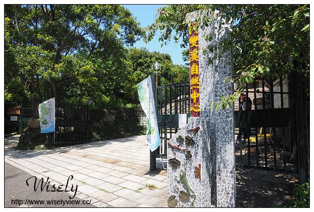【遊記】台北市。士林區:內雙溪自然中心@薰衣草花海、鳶尾花綻放~台北富良野美景
