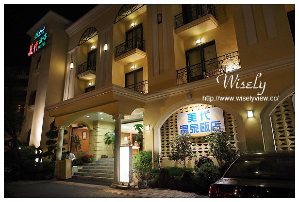 【住宿】台北市。北投區:美代溫泉飯店@日式風格且平價頗受外籍遊客喜愛
