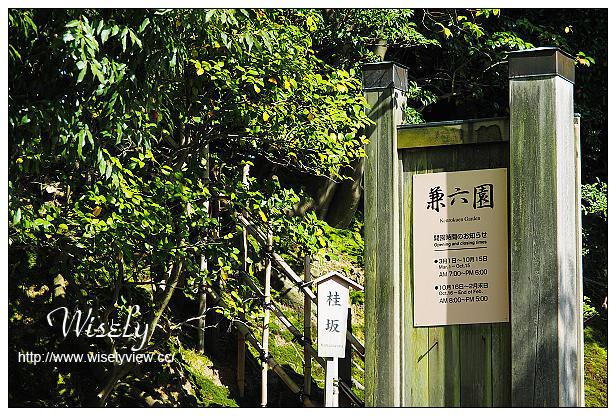 【旅行】日本。北陸自由行七日遊_Day01:富岩運河環水公園、兼六園&金澤城、ABホテル金沢(金澤車站旁)、金澤神仙中華拉麵