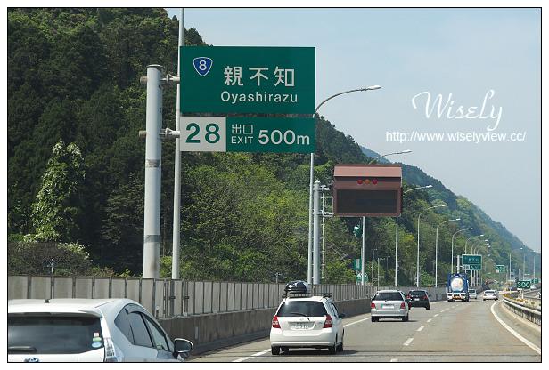 【旅行】日本。北陸自由行七日遊_Day07:長野白馬村-白馬大橋,富山空港(名產店&免稅店、迴轉壽司)~賦歸