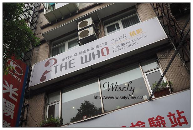 【食記】台北市。信義區:The Who框影咖啡@立體貓拉花咖啡/牛奶歐蕾,還有店貓春桃