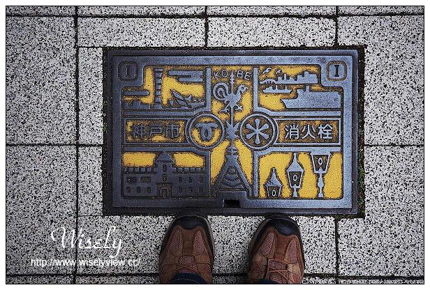 【旅行】2015日本。京阪神:阪急阪神電車自由行Day01_(阪急電車-神戶篇)@華航搭機至關西機場轉利木津巴士、UMEDA OS HOTEL梅田、神戶三宮散策(北野坂-燒肉街)、神戶北野異人館街/北野天滿神社/星巴克異人館店、三宮センター街(三宮中心街)/舊居留地/神戶塔/Mosaic(摩賽克廣場)、梅田阪急百貨13F(荀菜料理-美濃吉)