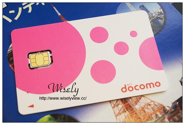 【分享】日本上網。STUDIO A x Docomo日本七日無線上網卡:4G LTE SIM卡、2.2GB流量@東京使用心得