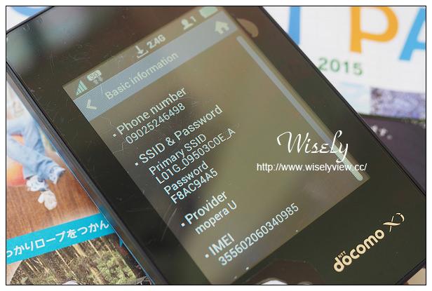 【體驗】日本無線網路分享器。宇創國際通訊(Wi-5):爆速機@每日流量600M不限速,可連線10人續航20小時,DOCOMO最新機種