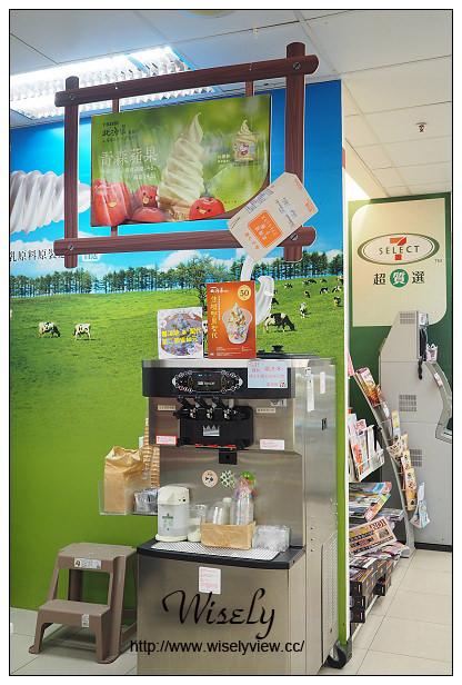 【食記】冰品。7-ELEVEN連鎖便利超商:青森蘋果霜淇淋@6/8起全省同步開賣