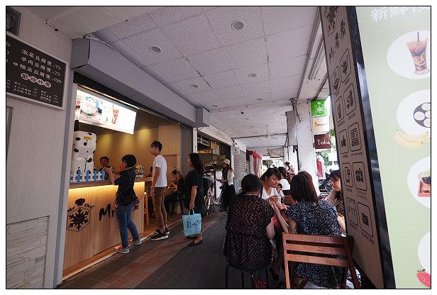 【食記】新北市。永和區:永和四號公園美食@Mr.雪腐~台18珍奶,捷運永安市場站美食