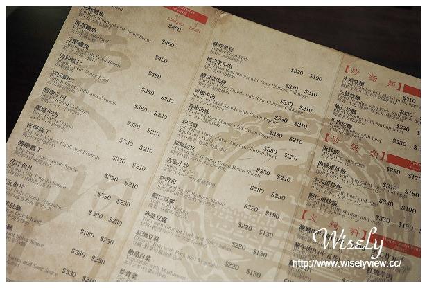 【食記】台北市。大安區:永康街美食@東門餃子館~推薦鍋貼>蒸餃>水餃,捷運東門站美食