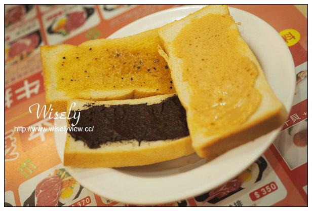 【歇業】台北市。信義區:安康平價牛排@超大塊比臉大牛排,沙拉吧吃到飽~捷運永春站美食