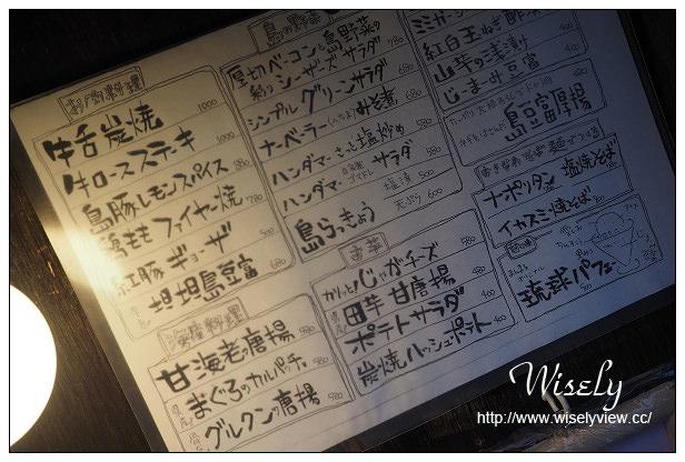 【旅行】日本。沖繩:まんまる商店(沖繩鄉土料理居酒屋)@泡盛酒、沖繩苦瓜炒豆腐&滷焢肉