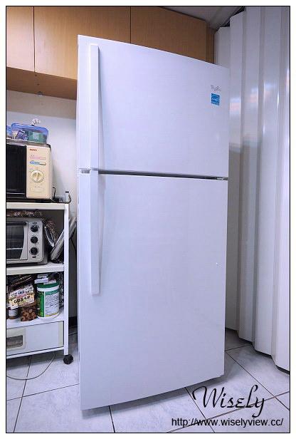 【開箱】家電。惠而浦美式經典冰箱:Whirlpool WRT549SZDW (560L)@上下門超大空間設計,節能省電而且堅固好用