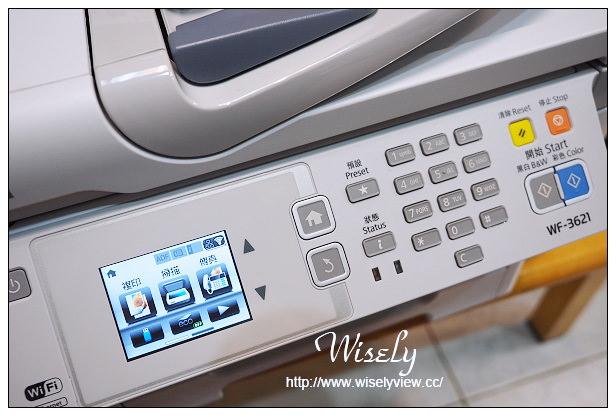 【開箱】3C。愛普生印表機:Epson WorkForce WF-3621@19合1(雙面~列印、掃描、傳真、wifi direct連接等功能),具備省.快.美.安心四大特性,還能APP操作使用