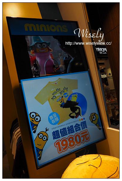 【遊記】台北信義。捷運市政府站:微風松高3F@神偷奶爸小小兵專賣店~MINIONS