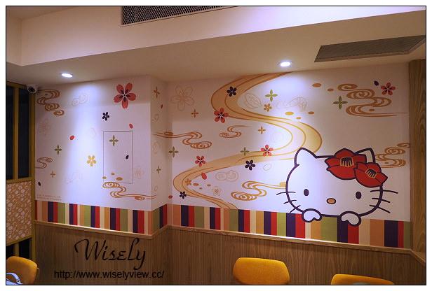 【食記】台北市。大安區:東區216巷@Hello Kitty Shabu-Shabu~捷運忠孝敦化站美食
