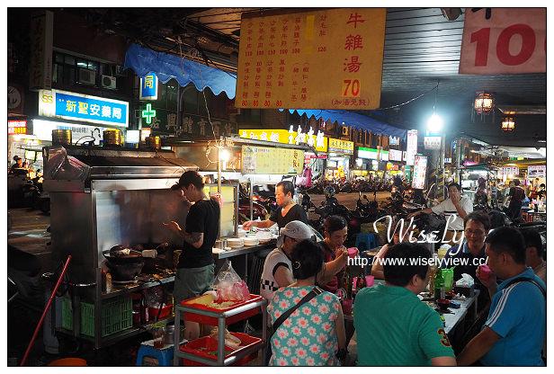 【食記】台北市。大同區:延三夜市@張沙茶牛肉~牛雜湯更美味,捷運大橋頭站美食