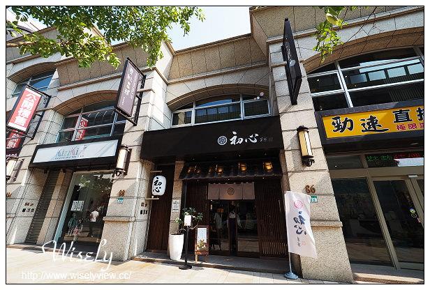 【食記】台北市。內湖區:初心菓寮本鋪@阿默蛋糕的日本抹茶甘味處,長崎蛋糕福砂屋比較~捷運文德站美食