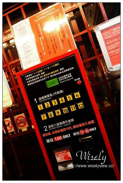 【食記】台北市。大安區:台大公館商圈@鷹流東京豚骨拉麵(鷹流らーめん-極匠GOKUJOH)~捷運公館站美食
