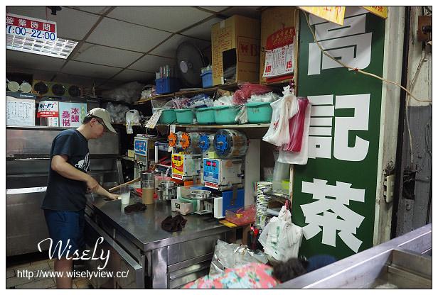 【食記】台北市。北投區:北投市場@高記茶莊~夏季限定冰釀桑椹茶飲,捷運新北投站美食
