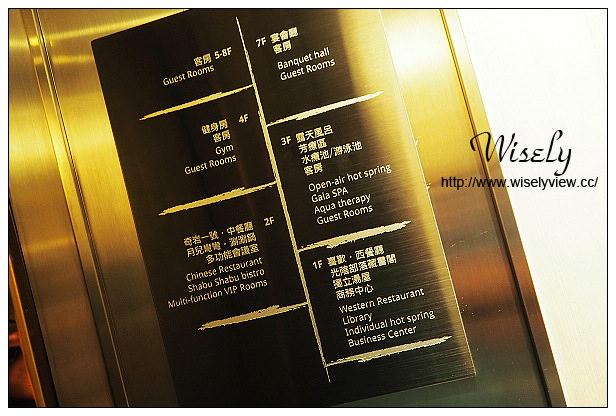 【住宿】台北市。北投區:大地酒店(The Gaia)@居高臨下溫泉泳池&光陰部落藏書閣,英式午茶&法式晚餐品嚐