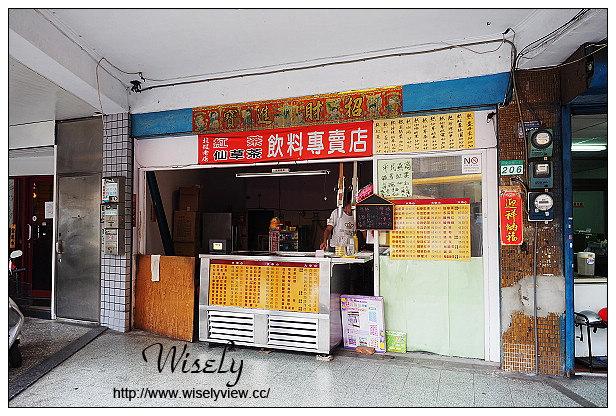 【食記】台北市。北投區:許姑丈餃子館@推牛三寶麵&紅油抄手~捷運奇岩站美食